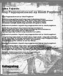 ang_pagpapatawad