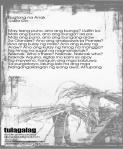 bugtong_na_anak_