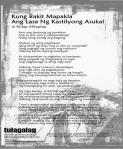 kung_bakit_mapakla