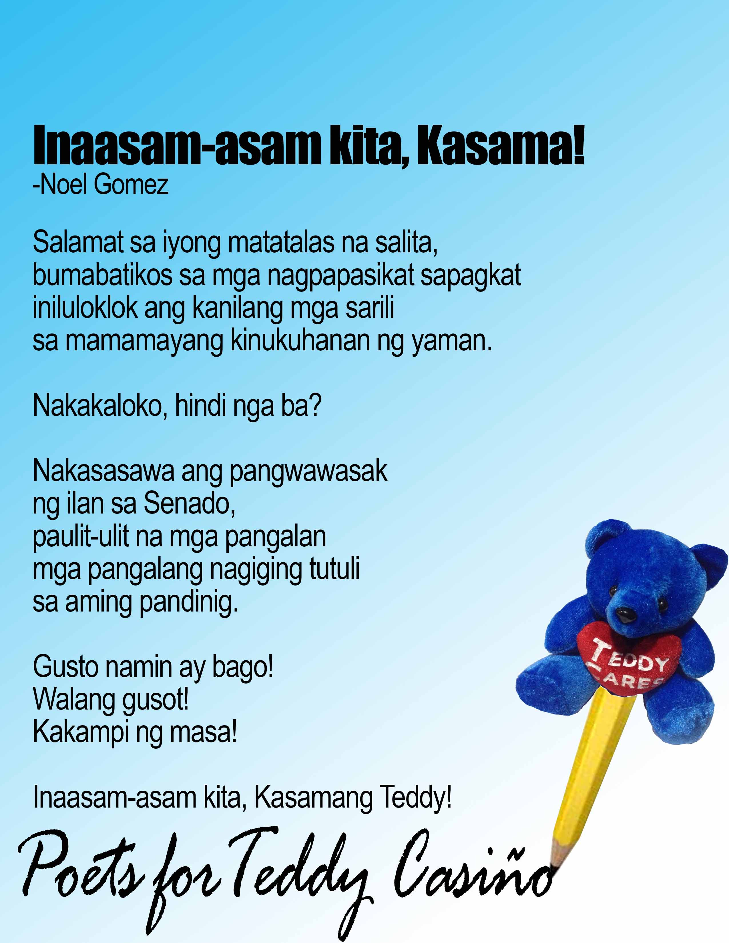 tagalog poems Tagalog (filipino) translations of poetry from english and vice versa run out of love and passion, never out of words.